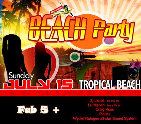 Reggae Sumfest Beach Party